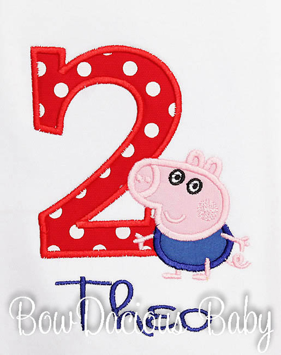 George Pig Peppas Brother Custom Birthday Shirt or Onesie, Any Age