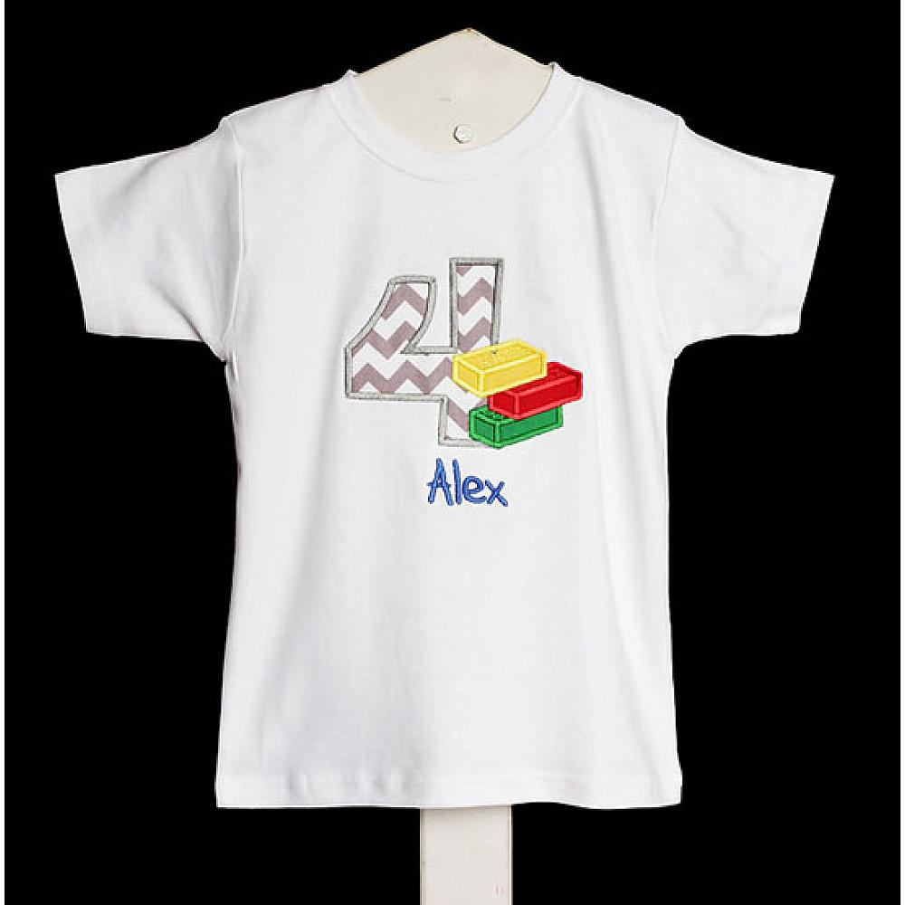Boys Lego Birthday Shirt Or Onesie Custom Any Age