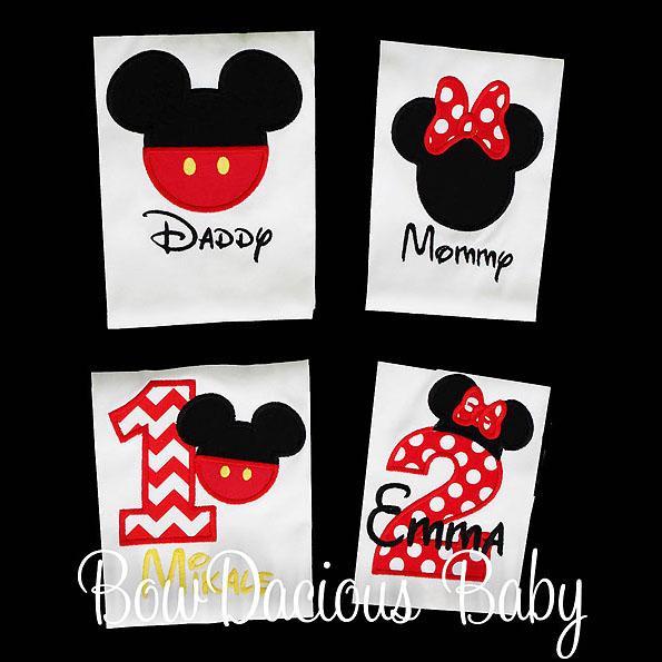 Birthday Family Disney Shirts, Custom, Personalized, 4 Family Disney Shirts