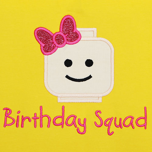 Lego Brickheadz Shirt, Sibling Birthday Shirt, Birthday Squad Shirt, Custom