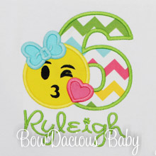 Kiss Emoji Birthday Shirt, Custom, Any Age, Any Colors
