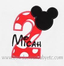I'm Twodles Birthday Shirt, Mickey Mouse Birthday Party, Second birthday, Boys, Custom, Any Age
